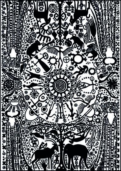 Aleta Armstrong, 'Trance', 2013