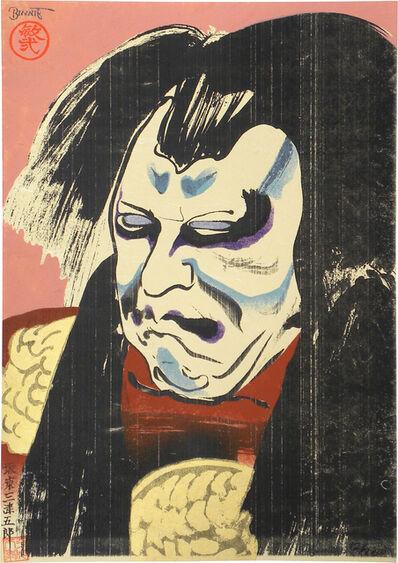 Paul Binnie, 'Bando Mitsugoro in the Role of an Evil Aristocrat', 1996