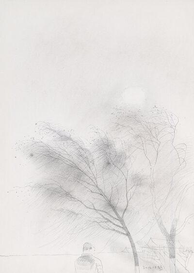 Shen Ling, 'Smog', 2015-2018