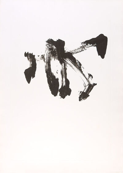 Robert Motherwell, 'UNTITLED 1974', 1974