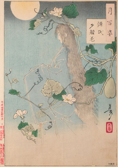 Tsukioka Yoshitoshi, 'The Yugao Chapter from the Tale of Genji', 1886