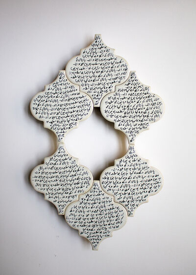 Sobia Ahmad, 'Contours Of A Longing I', 2019