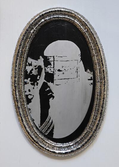 Tayeba Begum Lipi, 'Trapped -1', 2013