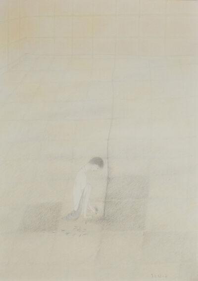 Tomoko Kashiki, 'Planting Grass', 2016