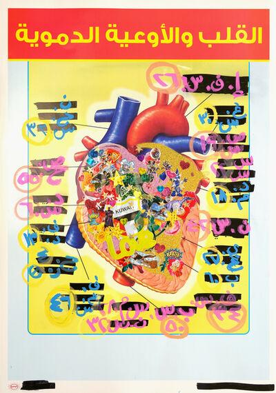 Kuki Jijo, 'Heart', 2019