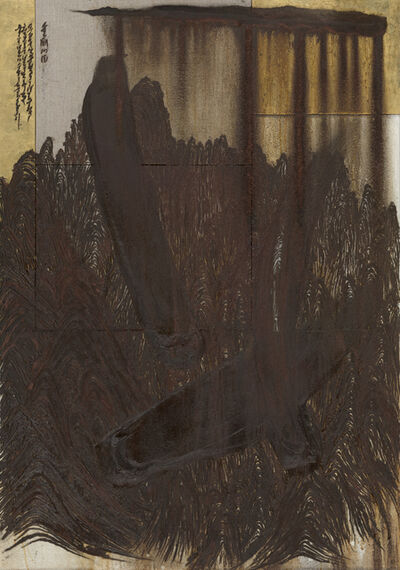 Jongku Kim, 'Iron Snansu-Guemgang#0719-1 铁粉山水-金刚#0719-1,', 2019