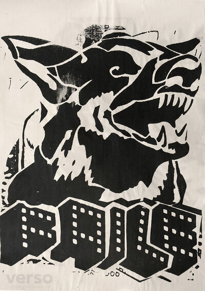 FAILE, 'Faile Dog Black Paster', 2006