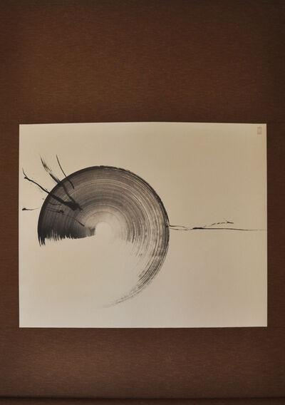 Yuuko Suzuki, ' Untitled 181203 ', 2018