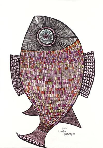 Jung-woo Ha, 'SHELL FISH', 2014