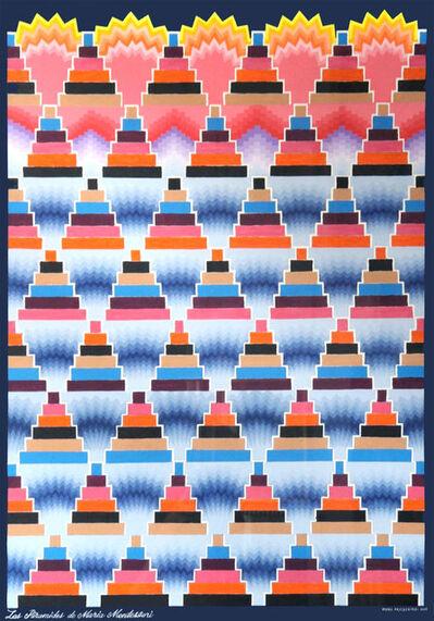 Pedro Friedeberg, 'Las pirámides de María Montessori', 2015