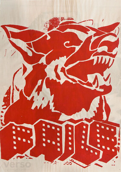 FAILE, 'Faile Dog Shimmering Red Paster', 2006