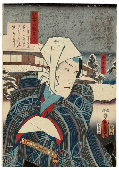 Utagawa Toyokuni III (Utagawa Kunisada), 'Ichikawa Danjûrô VIII as Tokijirô, a Ronin; Variant 1', 1852