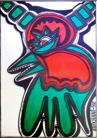 Ernesto Shikhani, 'Untitled', 1992