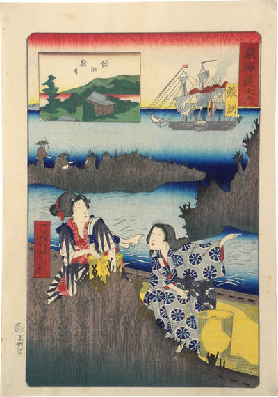 Utagawa Yoshiiku, 'The Tokaido [Processional Tokaido]: Samezu Kannon Temple', 1863