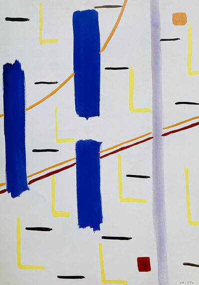 "Yuriy Zlotnikov, 'From the Series ""Signal System""""', 1958"