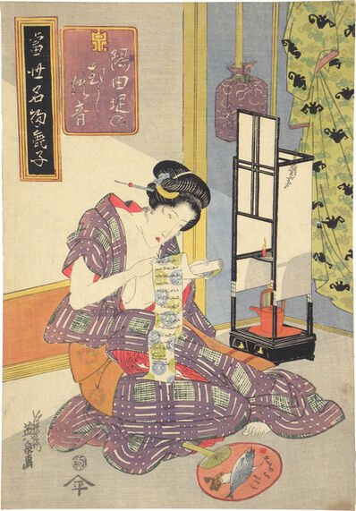 Keisai Eisen, 'Modern Specialties and Dyed Fabrics: Sound of Insects at the Bank on the Sumida', ca. 1830