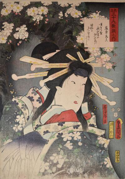 Utagawa Toyokuni III (Utagawa Kunisada), 'Kabuki Actor Segawa Roko as the Spirit of Cherry Tree : Poem by Fujiwara no Motozane', 1852