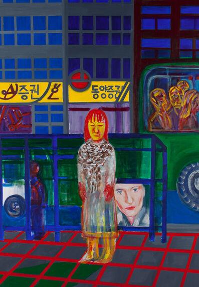 Suh Yongsun, 'Yeoksam Station 1', 2015