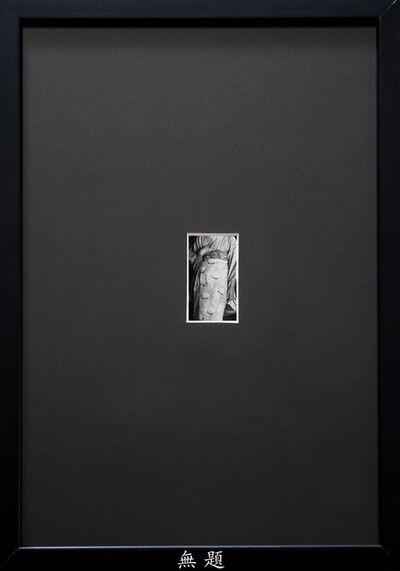 Martina della Valle, 'Untitled, Framed Memories #Onomichi', 2009