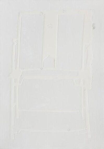 Wang Huaiqing, 'Sketch-1', 2014