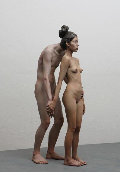 Xooang Choi, 'Perception', 2012