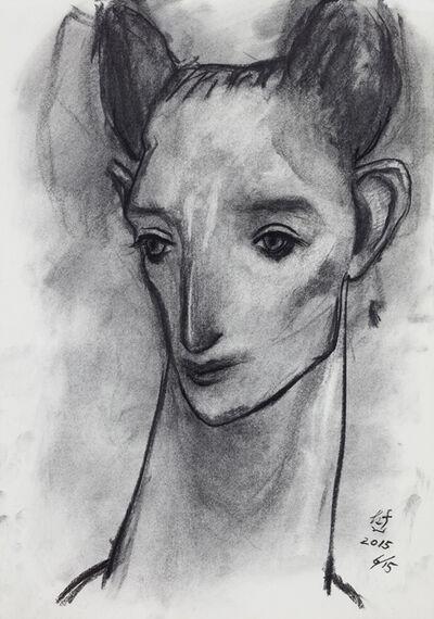 Katsura Funakoshi, 'DR1615', 2015