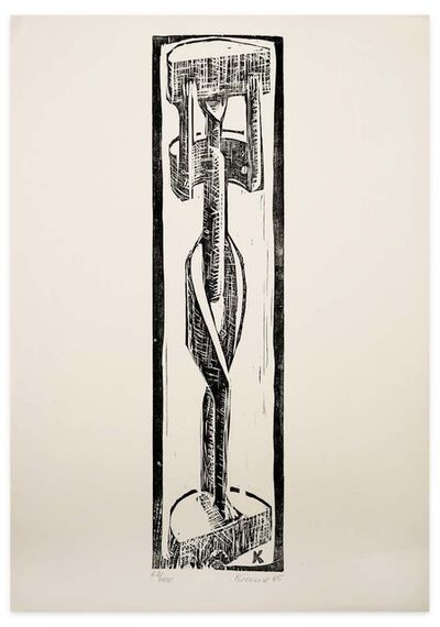 Unknown, 'African Sculpture', 1965