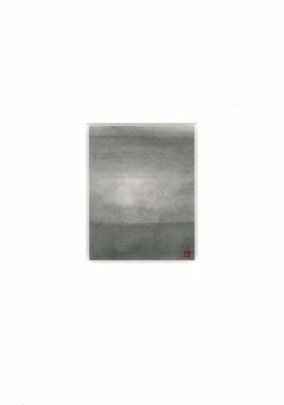 REIKO TSUNASHIMA, 'Summer Calm', 2005