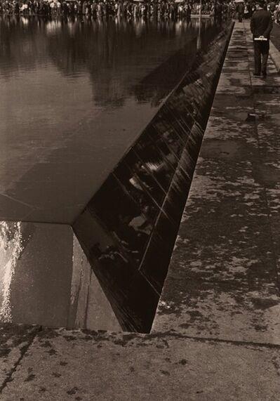 Boris Savelev, 'Moscow, Gorki Park', 1982