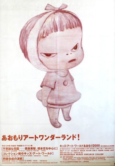 Yoshitomo Nara, 'Rare Japanese poster', 2000