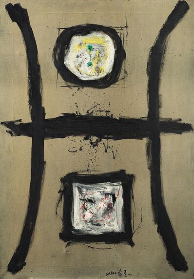 Hsiao Chin 蕭勤, 'Pittura-BT', 1959