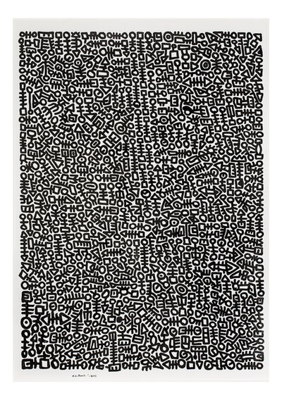 Mohammed Ahmed Ibrahim, 'Untitled', 2011