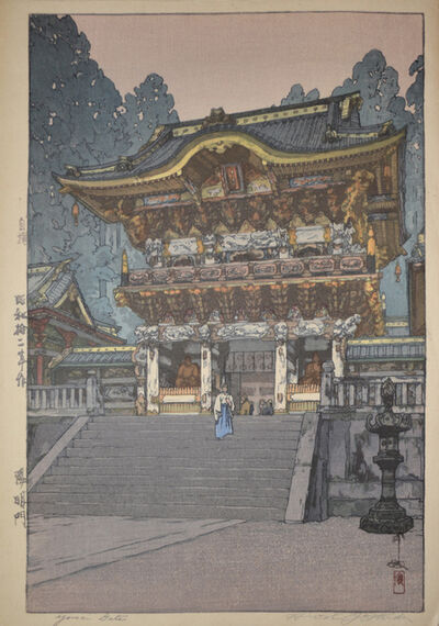 Yoshida Hiroshi, 'Yomei Gate', 1937