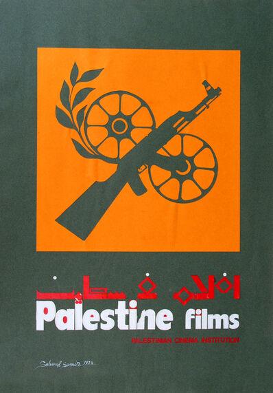 Samir Salameh, 'Palestinian Film poster', 1974