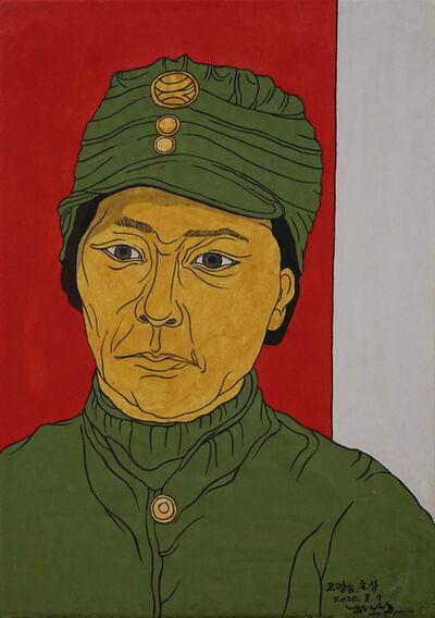 Suknam Yun, 'Portrait of OH Gwang-shim', 2020