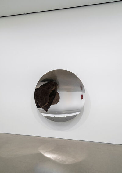 Anish Kapoor, 'Full Moon', 2014