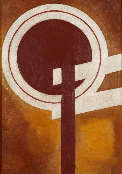 Alexander Rodchenko, 'Composition', 1920