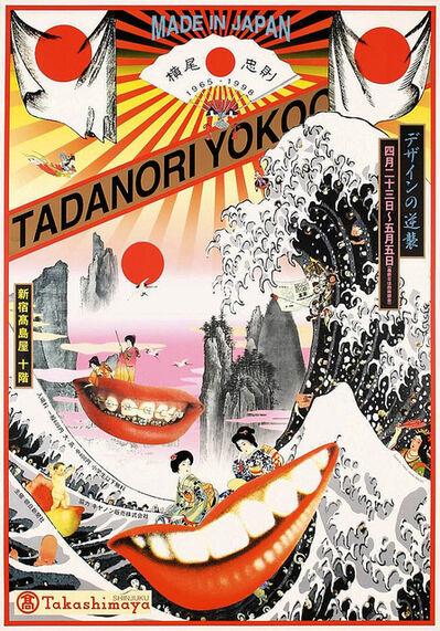 Tadanori Yokoo, 'TAKASHIMAYA SHINJUKU - DEPARTMENT STORE', 1998
