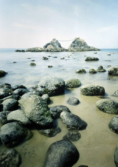 Yuki Seli, 'Sea We Don't See', 2014