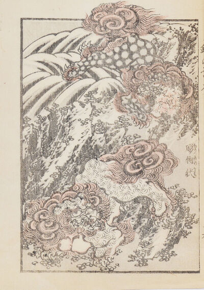 Keisai Eisen, 'Shishi Design for Horimono', ca. 1842