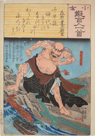 Utagawa Kuniyoshi, 'Kaosho Rochishin', ca. 1845