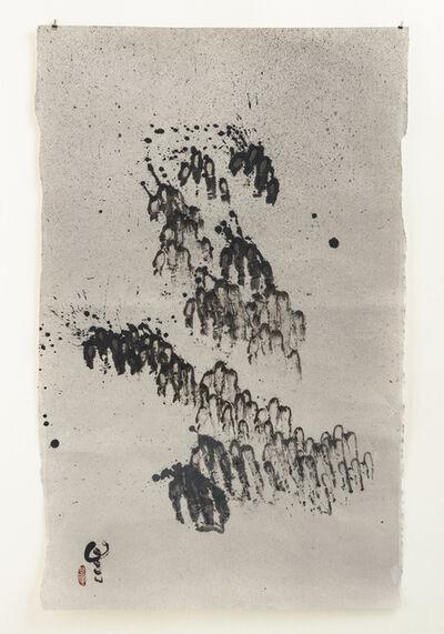 Satoru Hoshino, 'Sansuiki19-d8', 2019
