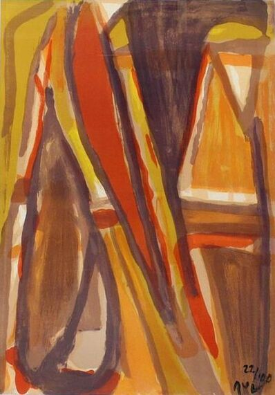 Bram van Velde, 'Eloignement', 1977