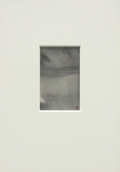 REIKO TSUNASHIMA, 'Rhyme of the Sea', 2006