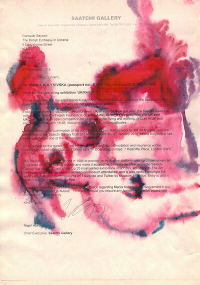 Maria Kulikovska, 'Watercolor Drawing on the Paper, Received from Migration Offices #75', 2020