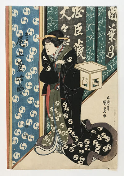 Utagawa Toyokuni III (Utagawa Kunisada), 'Oishi, wife of Yuranosuke, leader of the 47 Ronin', 1837