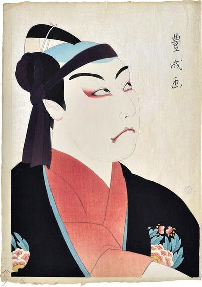 Yamamura Kōka, 'Actor Matsumoto Koshiro VII as Sukeroku', 1920