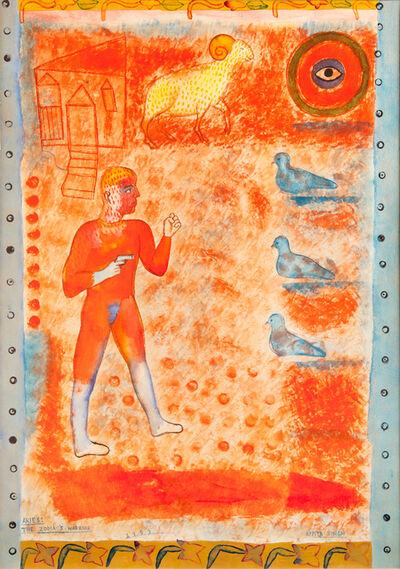 Arpita Singh, 'Aries: the Zodiac's Warrior', 1999