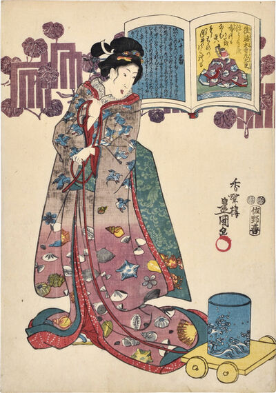 Utagawa Toyokuni III (Utagawa Kunisada), 'A Pictorial Commentary on One Hundred Poems by One Hundred Poets: no. 80, Go-Tokudaiji Sadaijin', ca. 1847