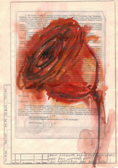 Maria Kulikovska, 'Watercolor Drawing on the Paper, Received from Migration Offices #17', 2020